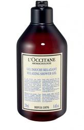 Расслабляющий гель для ванны и душа L`Occitane