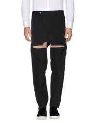 Повседневные брюки HBA Hood BY AIR