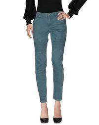 Повседневные брюки Miss Nenette