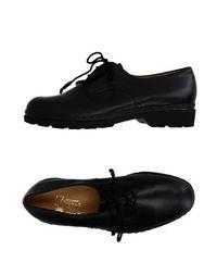 Обувь на шнурках L'artigiana Viareggina