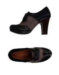 Обувь на шнурках Chie Mihara