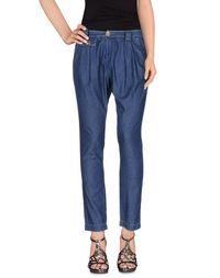 Джинсовые брюки Paola Frani