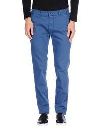 Джинсовые брюки Nazareno Gabrielli