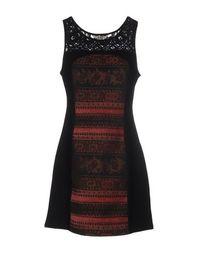 Короткое платье BB Dakota