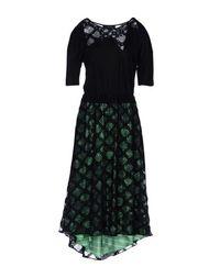 Длинное платье Kristina TI