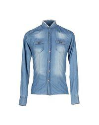 Джинсовая рубашка Xagon MAN