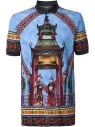 printed polo shirt Dolce & Gabbana