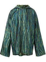 свитер с капюшоном 'Sterile'  Strateas Carlucci