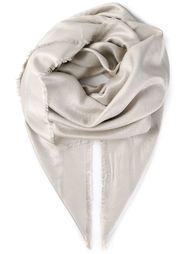 шарф с логотипами 'FF' Fendi