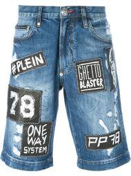 джинсовые шорты 'Young Man' Philipp Plein
