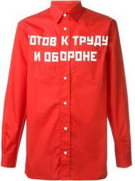 рубашка с принтом  Gosha Rubchinskiy