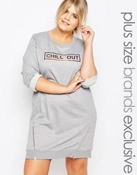 Трикотажное платье с боковыми молниями One Day Plus - Серый