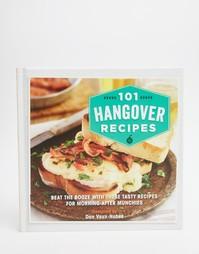 Книга похмельных рецептов 101 Hangover Recipes - Мульти Books