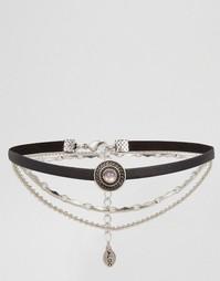 Многоярусное ожерелье‑чокер ALDO Giaugo - Мульти