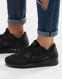 Кроссовки Nike Air Max 90 Ultra Breathe 725222-010 - Черный
