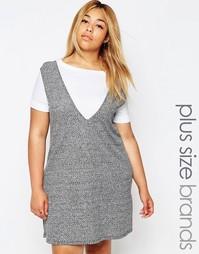 Цельнокройное платье 2 в 1 Pink Clove - Серый