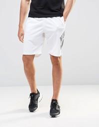 Белые шорты Nike SB Sunday 829374-100 - Белый