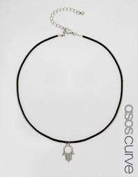 Ожерелье-чокер с подвеской‑хамса ASOS CURVE - Черный