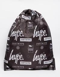 Рюкзак на шнурке с логотипом Hype - Черный