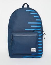 Рюкзак с полосками Herschel Supply Co - Синий