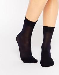Две пары носков Gipsy Luxury - Темно-синий