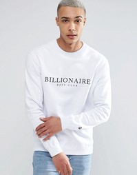 Свитшот с крупным логотипом Billionaire Boys Club - Белый