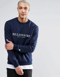 Свитшот с крупным логотипом Billionaire Boys Club - Темно-синий