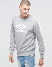 Свитшот с большим логотипом Umbro - Серый меланж