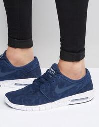 Кроссовки Nike SB Stefan Janoski Max 631303-441 - Синий
