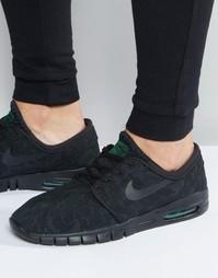 Кроссовки Nike SB Stefan Janoski Max 631303-003 - Черный