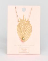 Ожерелье с подвеской в виде клубники Orelia - Золотой