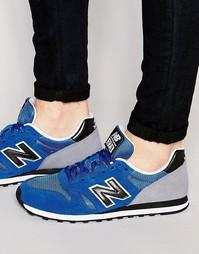 Кроссовки New Balance 373 - Синий