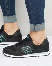 Кроссовки New Balance 373 No Sew - Черный