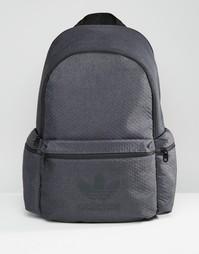 Темно-серый рюкзак с однотонным принтом adidas - Серый