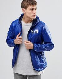 Складывающаяся куртка с капюшоном G‑Star - Bright prince blue