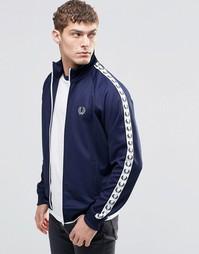 Темно-синяя спортивная куртка с лентой на рукавах Fred Perry