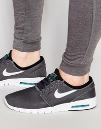 Кроссовки Nike SB Stefan Janoski Max 631303-012 - Серый