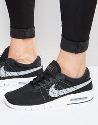 Кроссовки Nike SB Koston Max 833446-001 - Черный