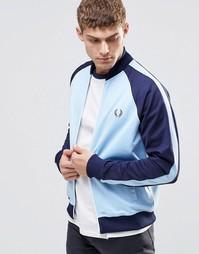 Синяя спортивная куртка в стиле колор блок Fred Perry