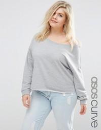 Свободный свитер с открытыми плечами ASOS CURVE - Серый меланж
