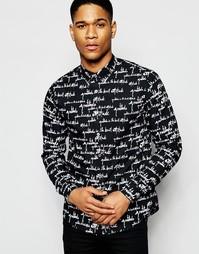 Рубашка классического кроя с контрастным воротником Izzue - Черный