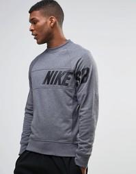 Темно-серый свитшот Nike SB Everett 728067-071 - Серый