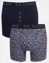 Комплект из 2 боксеров Ben Sherman - Синий