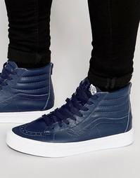Синие кроссовки на молнии Vans Sk8-Hi Reissue Vans Sk8-Hi Reissue