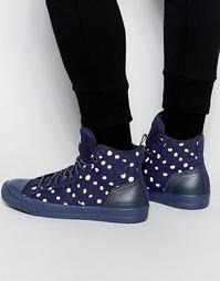 Высокие кроссовки в горошек G-Star Falton - Синий