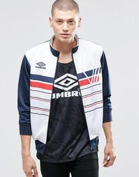 Спортивная куртка в стиле ретро Umbro - Белый