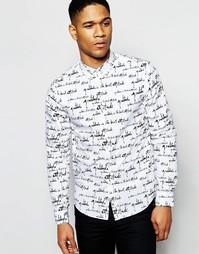 Рубашка классического кроя с контрастным воротником Izzue - Белый