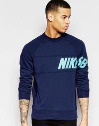 Темно-синий свитшот Nike SB Everett 728067-451 - Темно-синий