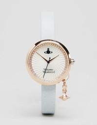 Часы с голубым ремешком и подвеской Vivenne Westwood - Синий