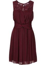 Платье (изумрудный) Bonprix